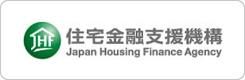 住宅金融支援機構